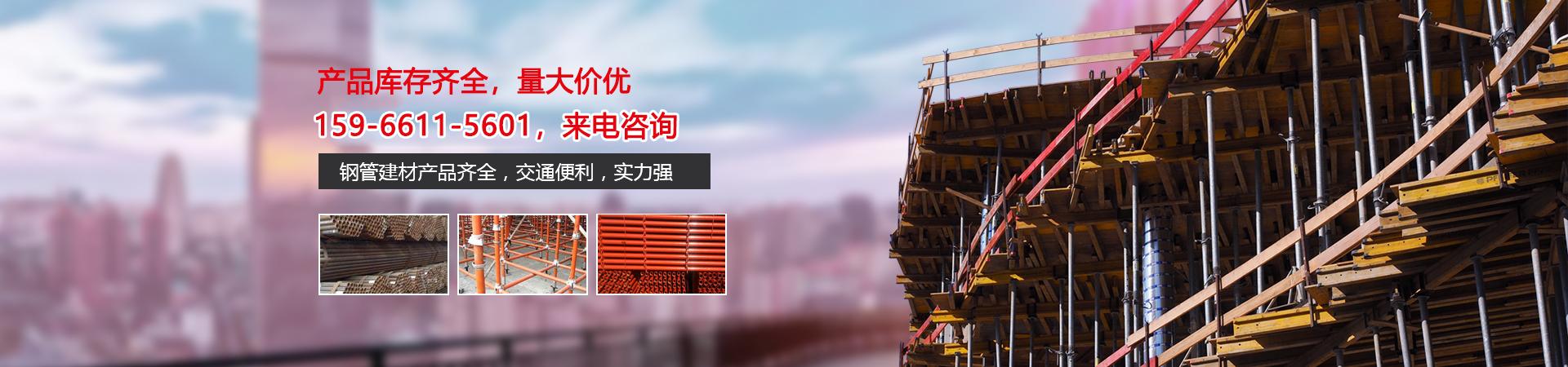潍坊建筑器材租赁